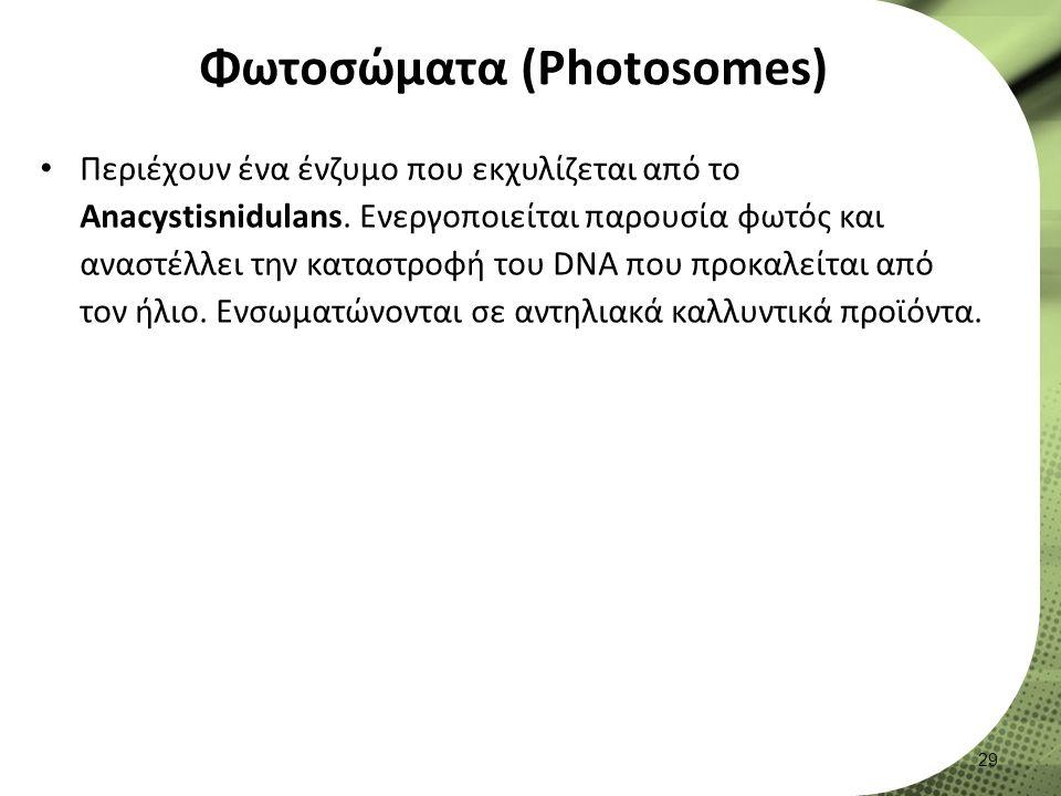 Φωτοσώματα (Photosomes) Περιέχουν ένα ένζυμο που εκχυλίζεται από το Anacystisnidulans.