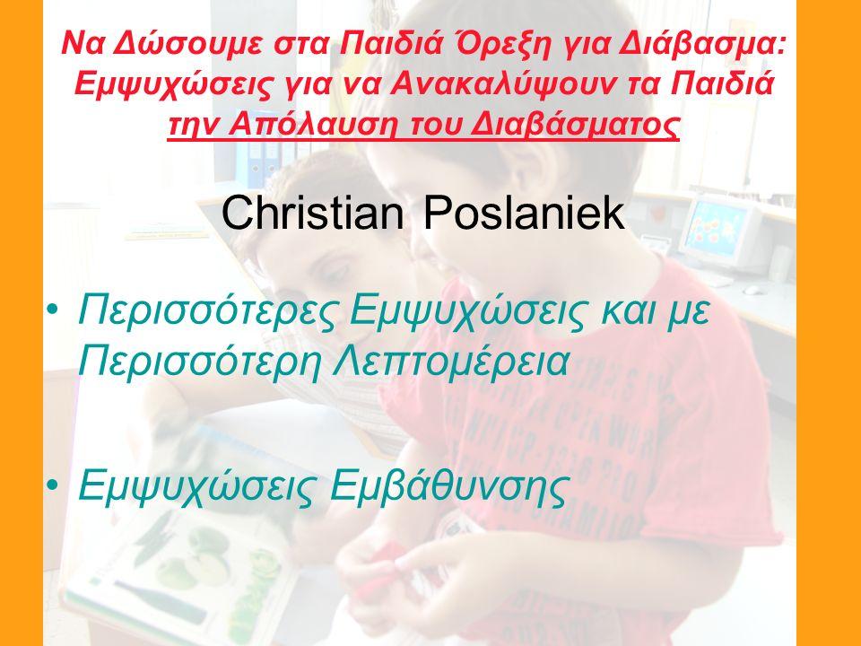 Να Δώσουμε στα Παιδιά Όρεξη για Διάβασμα: Εμψυχώσεις για να Ανακαλύψουν τα Παιδιά την Απόλαυση του Διαβάσματος Christian Poslaniek Περισσότερες Εμψυχώ