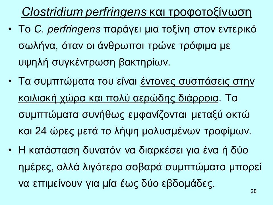 28 Clostridium perfringens και τροφοτοξίνωση Το C. perfringens παράγει μια τοξίνη στον εντερικό σωλήνα, όταν οι άνθρωποι τρώνε τρόφιμα με υψηλή συγκέν