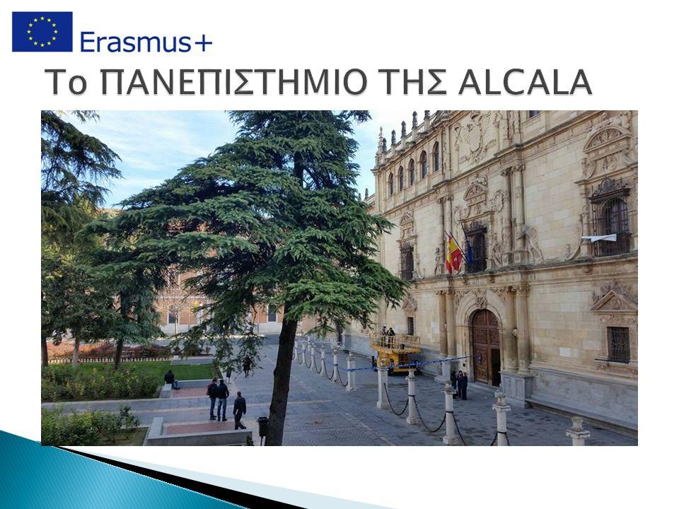 Η πόλη σχεδιάστηκε και κτίστηκε εξ αρχής στις αρχές του 16ου αιώνα για να εξυπηρετήσει τις ανάγκες πανεπιστήμιου και είναι η πρώτη του είδους της στην Ευρώπη, δρώντας σα πρότυπο και για άλλες πανεπιστημιουπόλεις στην Ευρώπη.