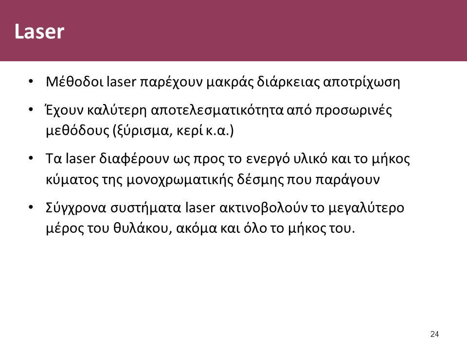 Laser Μέθοδοι laser παρέχουν μακράς διάρκειας αποτρίχωση Έχουν καλύτερη αποτελεσματικότητα από προσωρινές μεθόδους (ξύρισμα, κερί κ.α.) Τα laser διαφέρουν ως προς το ενεργό υλικό και το μήκος κύματος της μονοχρωματικής δέσμης που παράγουν Σύγχρονα συστήματα laser ακτινοβολούν το μεγαλύτερο μέρος του θυλάκου, ακόμα και όλο το μήκος του.