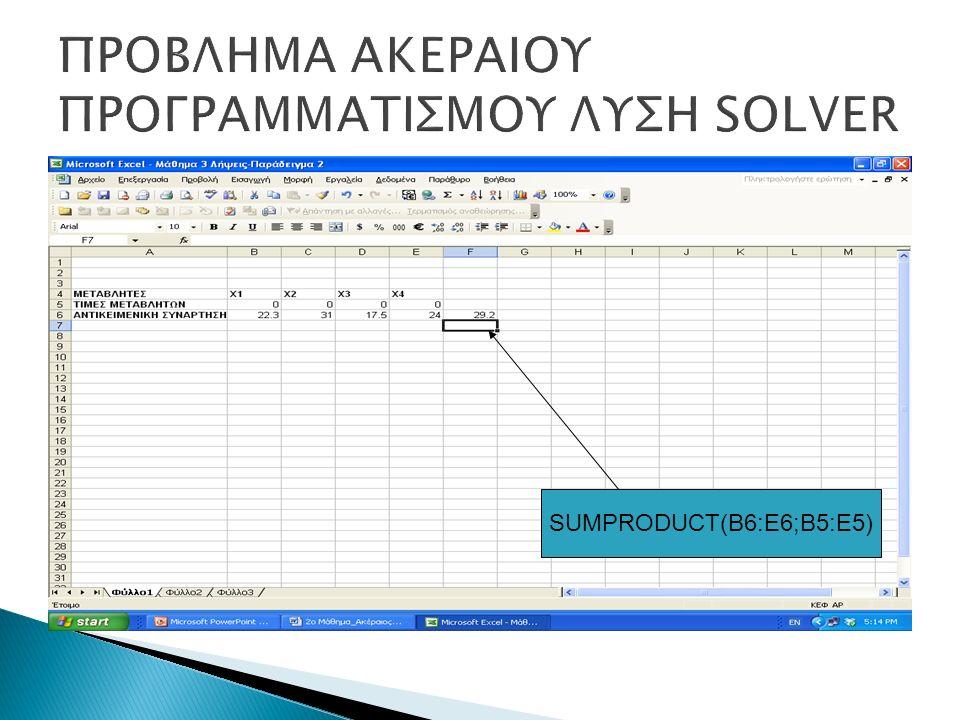 SUMPRODUCT(B6:E6;B5:E5)