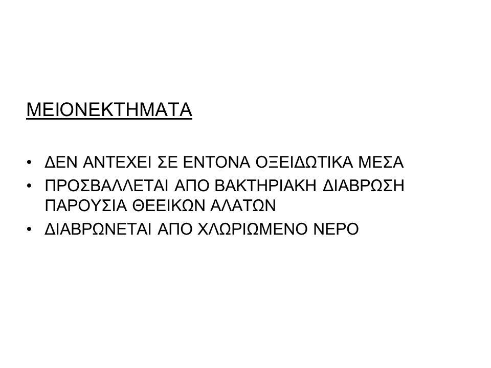 ΑΞΙΑ ΤΟΥ ΤΣΙΠΟΥΡΟΥ ΣΤΗΝ ΟΙΚΟΝΟΜΙΑ ΤΗΣ ΧΩΡΑΣ ????????πίνακας σελίδα 38 Η Μακεδονία, η Θεσσαλία και η Κρήτη είναι τα γεωγραφικά διαμερίσματα με τη μεγαλύτερη παραγωγή αποσταγμάτων στέμφυλων.