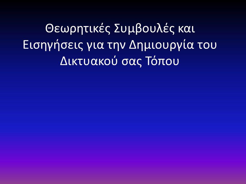 www.e-gnosis.gov.cy