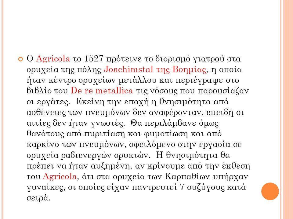 Ο Agricola το 1527 πρότεινε το διορισμό γιατρού στα ορυχεία της πόλης Joachimstal της Βοημίας, η οποία ήταν κέντρο ορυχείων μετάλλου και περιέγραψε στ