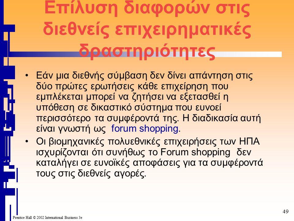 Prentice Hall © 2002 International Business 3e 49 Επίλυση διαφορών στις διεθνείς επιχειρηματικές δραστηριότητες Eάν μια διεθνής σύμβαση δεν δίνει απάν