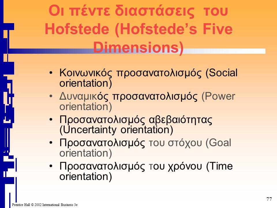 Prentice Hall © 2002 International Business 3e 77 Οι πέντε διαστάσεις του Hofstede (Hofstede's Five Dimensions) Κοινωνικός προσανατολισμός (Social ori