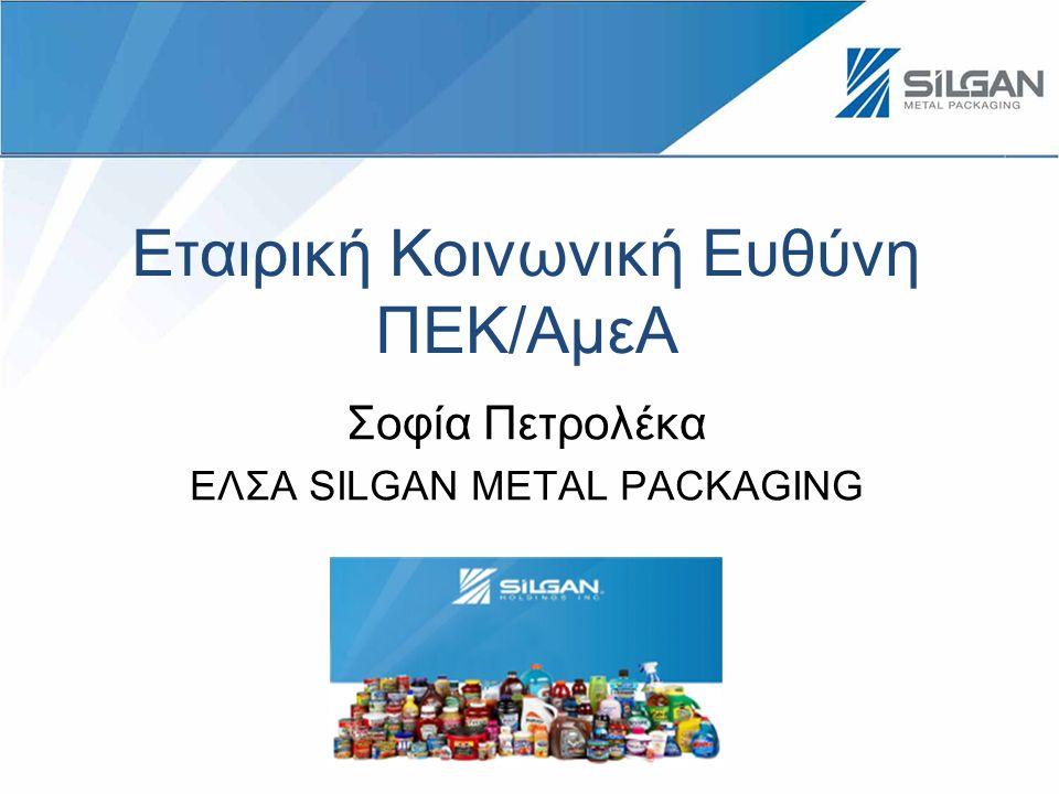Εταιρική Κοινωνική Ευθύνη ΠEK/ΑμεΑ Σοφία Πετρολέκα ΕΛΣΑ SILGAN METAL PACKAGING
