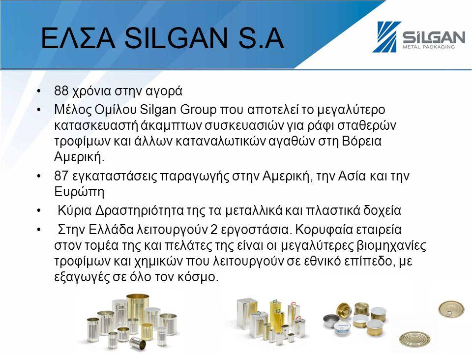 ΕΛΣΑ SILGAN S.A 88 χρόνια στην αγορά Μέλος Ομίλου Silgan Group που αποτελεί το μεγαλύτερο κατασκευαστή άκαμπτων συσκευασιών για ράφι σταθερών τροφίμων