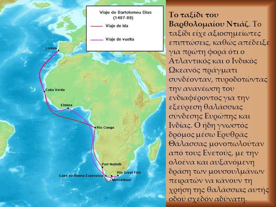 Το ταξίδι του Βαρθολομαίου Ντιάζ. Το ταξίδι είχε αξιοσημείωτες επιπτώσεις, καθώς απέδειξε για πρώτη φορά ότι ο Ατλαντικός και ο Ινδικός Ωκεανός πράγμα