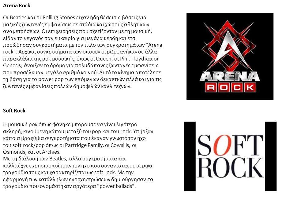 Arena Rock Οι Beatles και οι Rolling Stones είχαν ήδη θέσει τις βάσεις για μαζικές ζωντανές εμφανίσεις σε στάδια και χώρους αθλητικών αναμετρήσεων. Οι