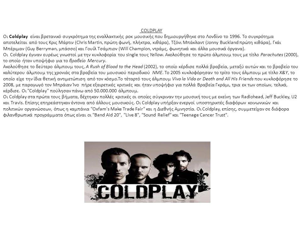 COLDPLAY Οι Coldplay είναι βρετανικό συγκρότημα της εναλλακτικής ροκ μουσικής που δημιουργήθηκε στο Λονδίνο το 1996. Το συγκρότημα αποτελείται από του