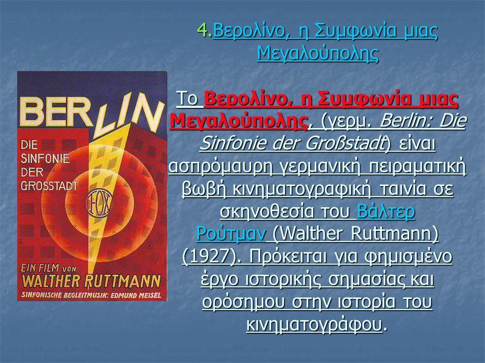 4.Βερολίνο, η Συμφωνία μιας Μεγαλούπολης Το Βερολίνο, η Συμφωνία μιας Μεγαλούπολης, (γερμ.