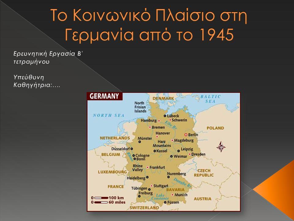  Η Ανατολική Γερμανία(ΛΔΓ) δέχθηκε αρκετούς μετανάστες-εργάτες από άλλα σοσιαλδημοκρατικά κράτη όπως τη Πολωνία, τη Κούβα, τη Μοζαμβίκη και το Βιετνάμ.