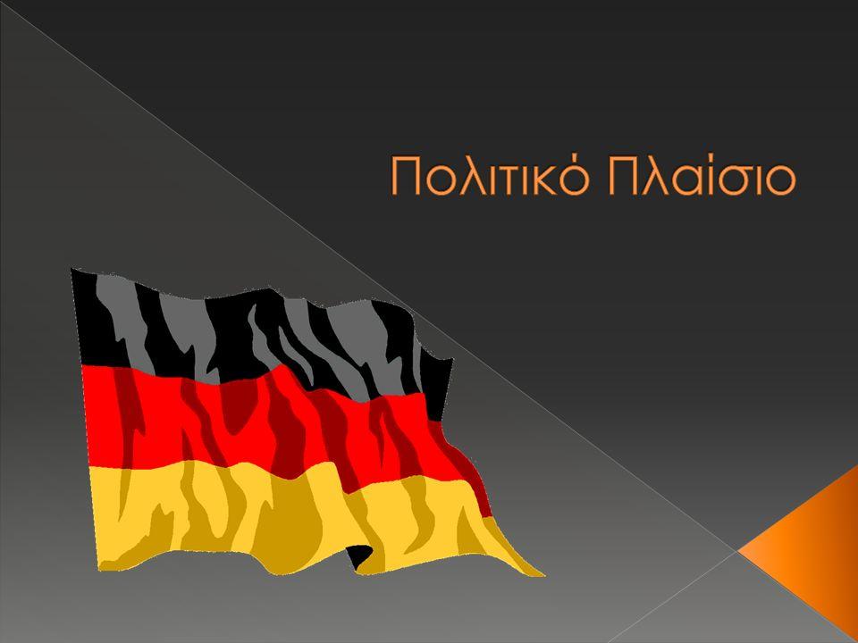Τέλος 2 ου παγκοσμίου πολέμου Η διακυβέρνηση του κράτους παραδώθηκε στις 4 μεγάλες δυνάμεις Η Γερμανία χωρίστηκε σε ζώνες κατοχής Η Γερμανία χωρίστηκε σε Λαϊκή Δημοκρατία (ΛΔΓ) και σε Ομοσπονδιακή Δημοκρατία (ΟΔΓ)