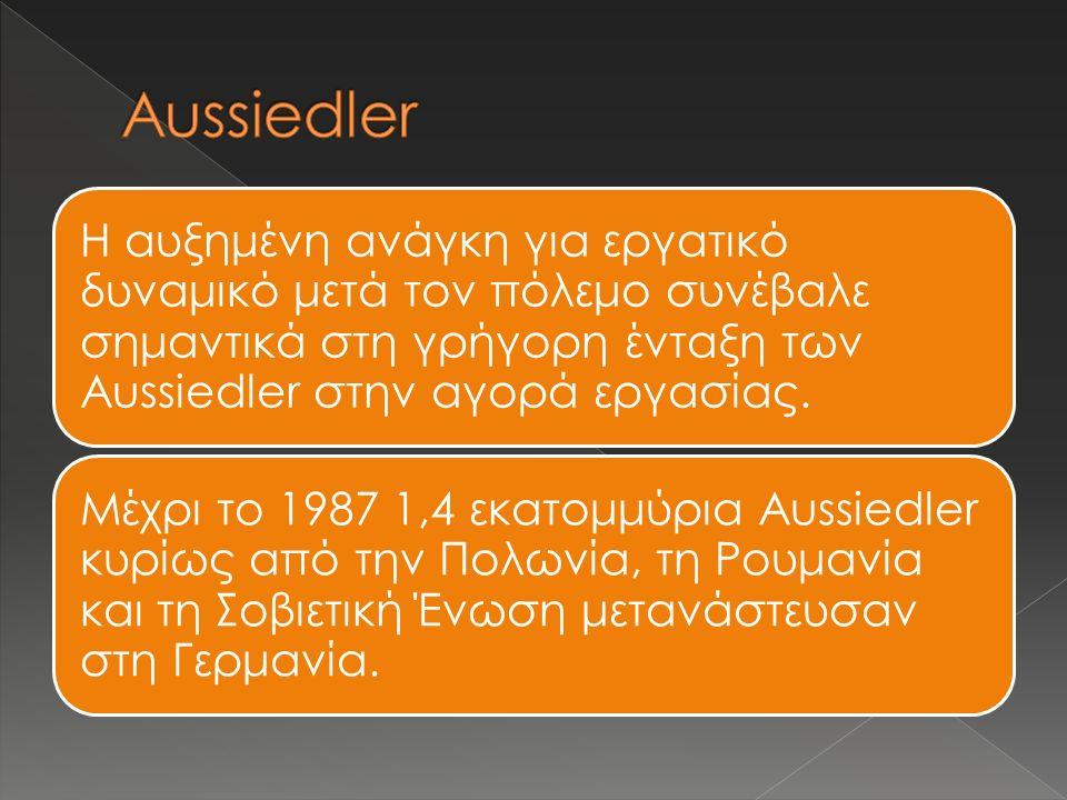  Η φάση εισαγωγής ξένου εργατικού δυναμικού  Μέσα της δεκαετίας '50 μέχρι 1973  Στόχος  αύξηση παραγωγής της χώρας › εφαρμόστηκε ανάλογη οικονομική πολιτική με την ψήφιση νόμου περί αλλοδαπών (1965)  χορήγηση άδειας παραμονής σε αλλοδαπούς υπό την προϋπόθεση ότι η παρουσία τους στη Γερμανία δεν θα είχε αρνητική επίπτωση στα συμφέροντα της χώρας › Αποτέλεσμα: επαναπατρισμός και απέλαση ξένων εργατών