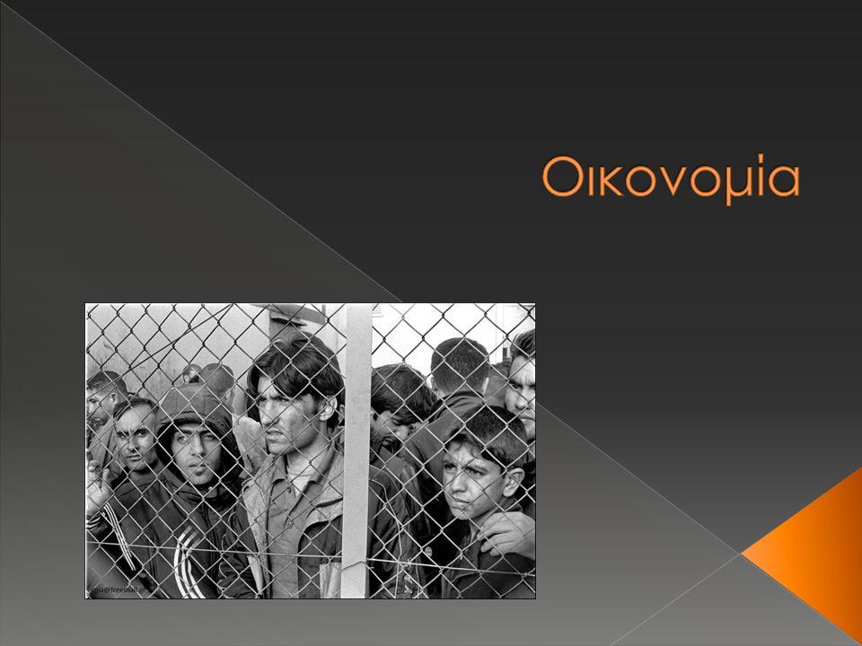  Περιορισμός της μετανάστευσης  Στόχος: περιορισμός της μετανάστευσης  1981: περίοδος οικονομικής κρίσης › Μέτρα αντιμετώπισης  δεν εφαρμόστηκαν