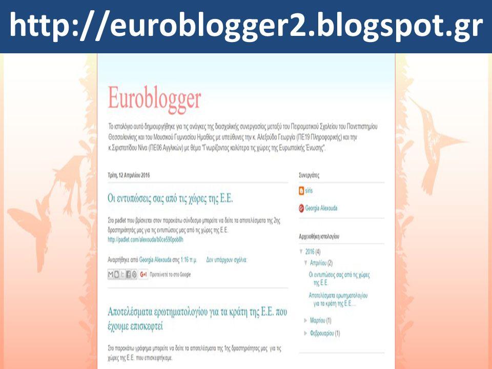 http://euroblogger2.blogspot.gr