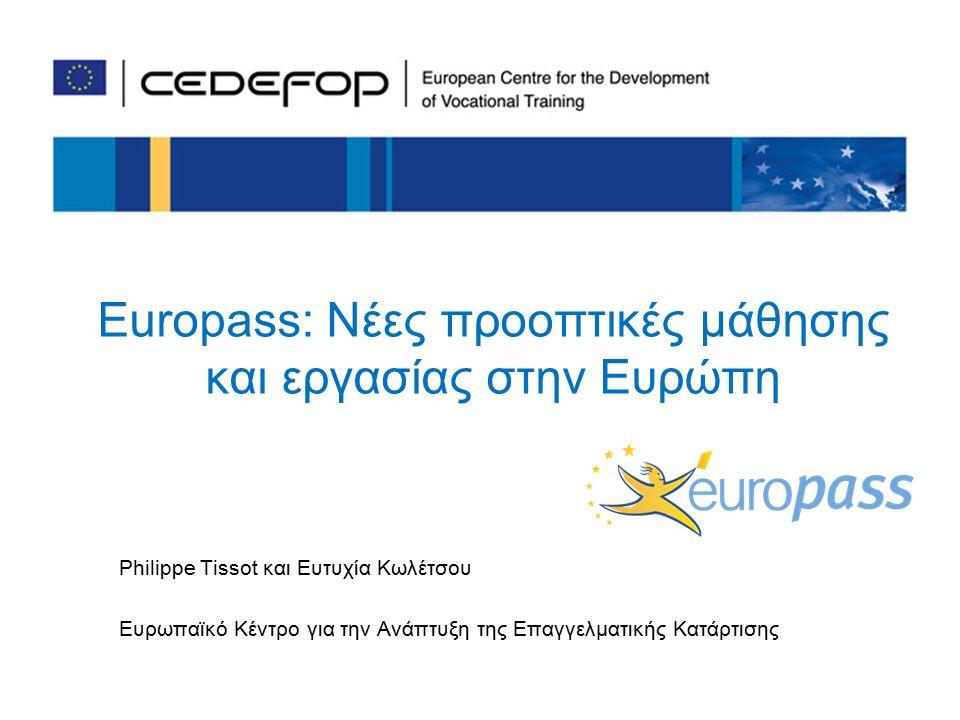 1 Europass: Νέες προοπτικές μάθησης και εργασίας στην Ευρώπη Philippe Tissot και Ευτυχία Κωλέτσου Ευρωπαϊκό Κέντρο για την Ανάπτυξη της Επαγγελματικής Κατάρτισης