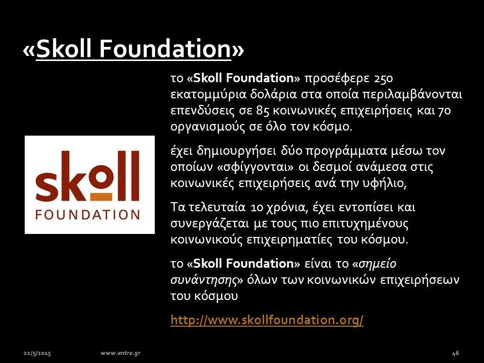 το «Skoll Foundation» προσέφερε 250 εκατομμύρια δολάρια στα οποία περιλαμβάνονται επενδύσεις σε 85 κοινωνικές επιχειρήσεις και 70 οργανισμούς σε όλο τ