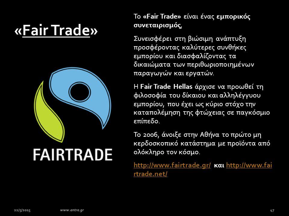 Το «Fair Trade» είναι ένας εμπορικός συνεταιρισμός, Συνεισφέρει στη βιώσιμη ανάπτυξη προσφέροντας καλύτερες συνθήκες εμπορίου και διασφαλίζοντας τα δι