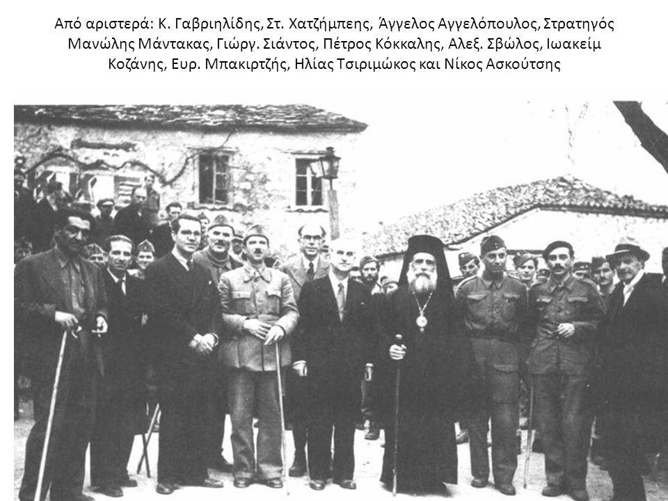 Από αριστερά: Κ. Γαβριηλίδης, Στ.