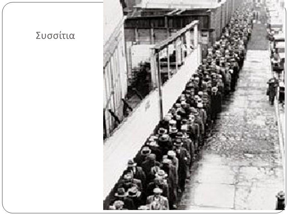 Από αριστερά: Κ.Γαβριηλίδης, Στ.
