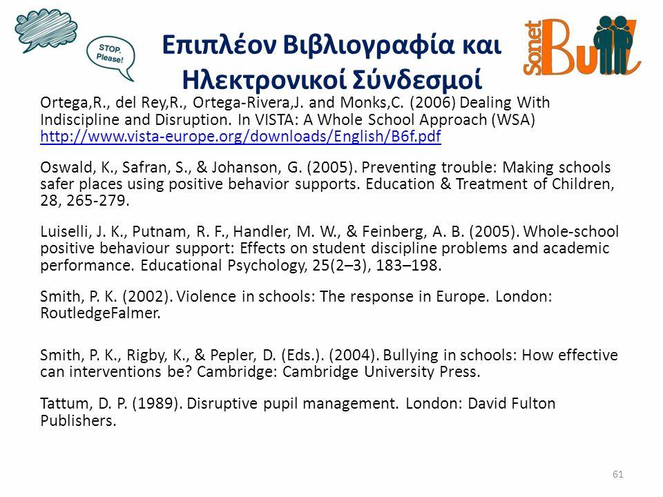 Επιπλέον Βιβλιογραφία και Ηλεκτρονικοί Σύνδεσμοί Ortega,R., del Rey,R., Ortega-Rivera,J.