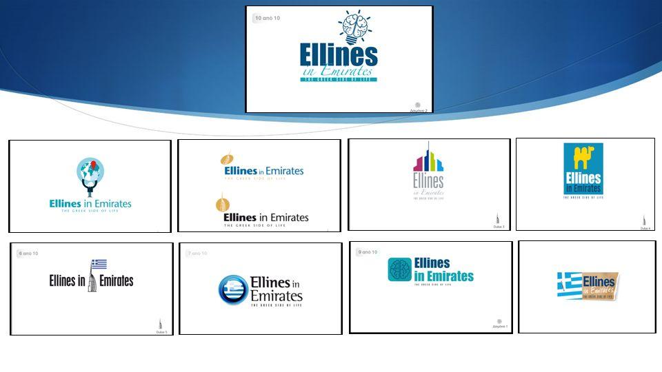 Ηλεκτρονικό εμπόριο On line έκθεση Συνδρομές, Εκπτώσεις, Προσφορές Κάρτα / Application Δικτύωση Εθελοντισμός ΔΙΚΤΥΩΣΗ