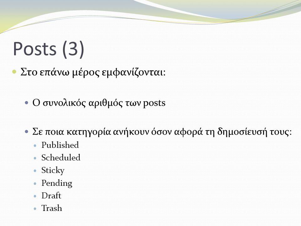 Posts (3) Στο επάνω μέρος εμφανίζονται: Ο συνολικός αριθμός των posts Σε ποια κατηγορία ανήκουν όσον αφορά τη δημοσίευσή τους: Published Scheduled Sticky Pending Draft Trash
