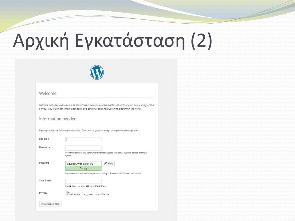 Posts (5) Δίπλα σε κάθε post υπάρχει checkbox, επιτρέποντας την ταυτόχρονη ενέργεια σε πολλαπλές εγγραφές (πχ.