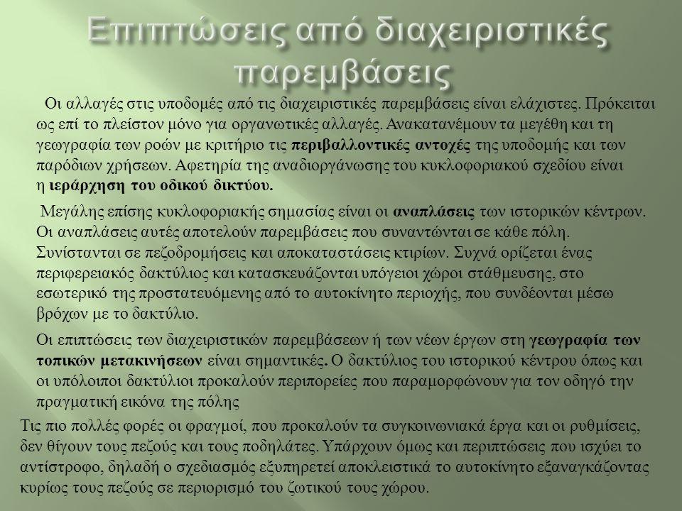 Υ.Α. οικ. 211773/2012 Υ. Α. οικ.