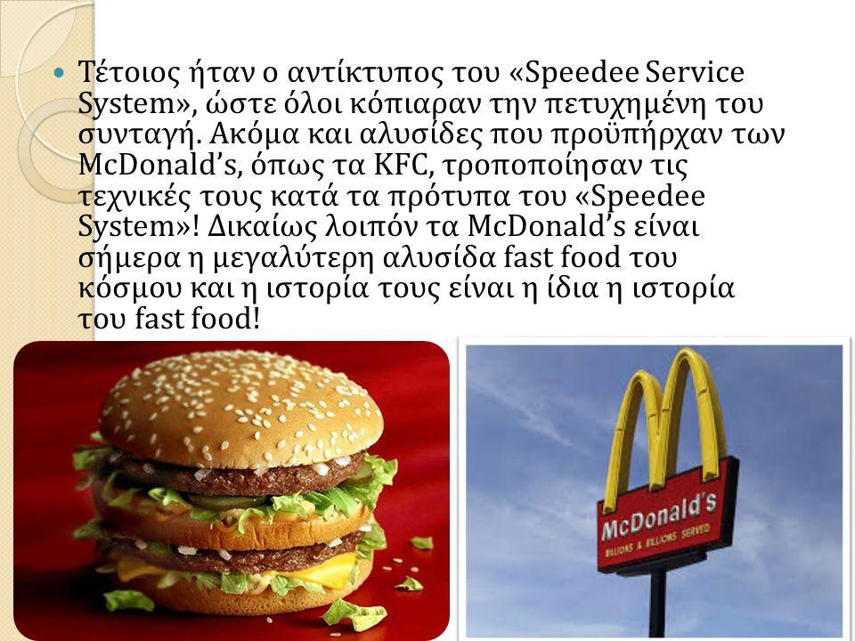 Τέτοιος ήταν ο αντίκτυπος του «Speedee Service System», ώστε όλοι κόπιαραν την πετυχημένη του συνταγή.