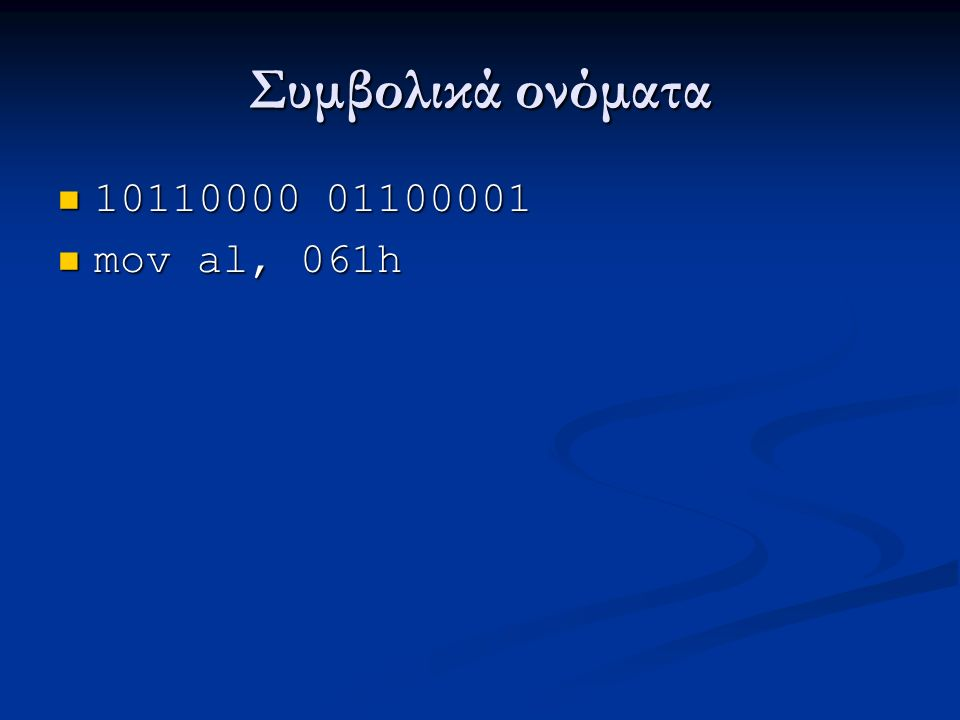 COBOL (Hello world) IDENTIFICATION DIVISION.IDENTIFICATION DIVISION.