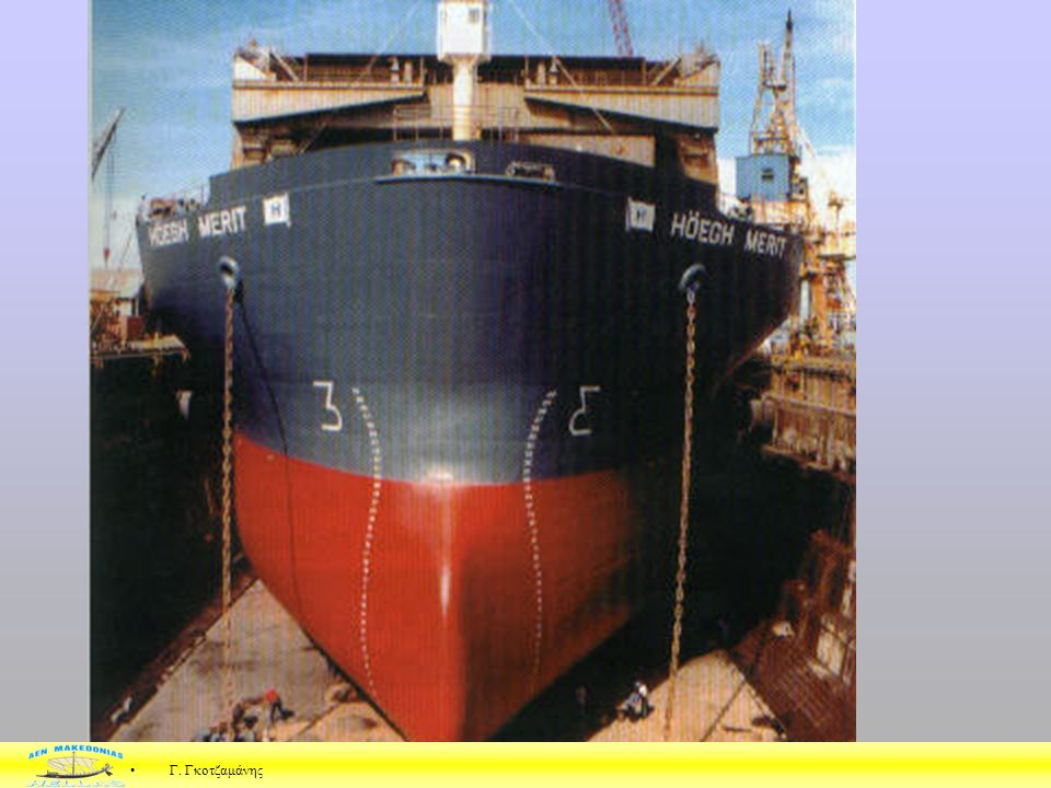 Βύθισμα καλείται γενικά η απόσταση μεταξύ της ισάλου του πλοίου και του επίπεδου της κάτω επιφάνειας της τρόπιδας μετρούμενη σε οποιοδήποτε σημείο του