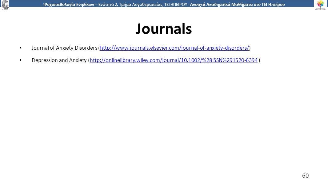 6060 Ψυχοπαθολογία Ενηλίκων – Ενότητα 2, Τμήμα Λογοθεραπείας, ΤΕΙ ΗΠΕΙΡΟΥ - Ανοιχτά Ακαδημαϊκά Μαθήματα στο ΤΕΙ Ηπείρου Journals Journal of Anxiety Di