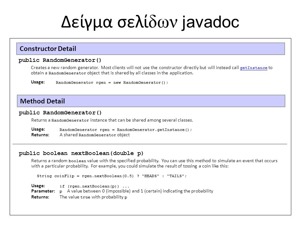 Δείγμα σελί δων javadoc Constructor Detail Method Detail public RandomGenerator() Creates a new random generator. Most clients will not use the constr
