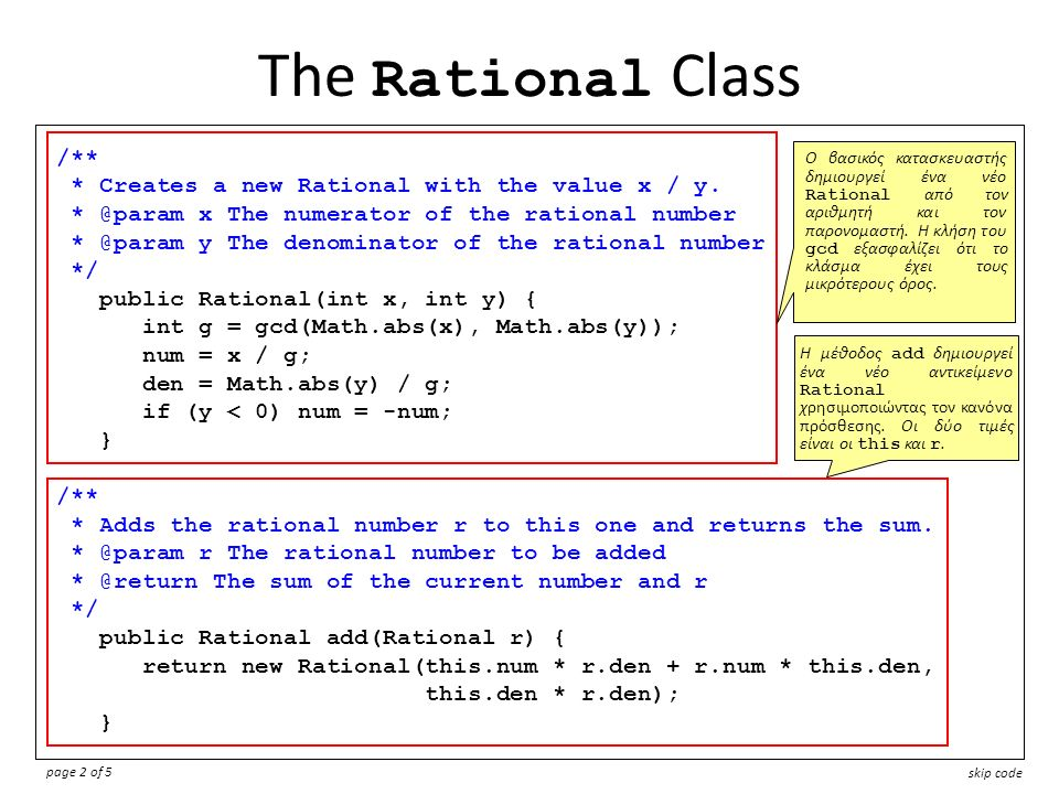 /** * The Rational class is used to represent rational numbers, which * are defined to be the quotient of two integers. */ public class Rational { /**