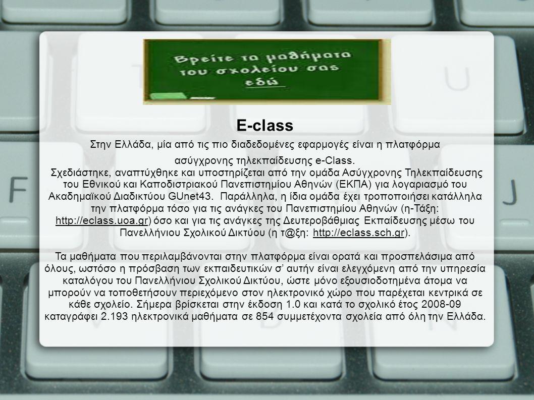E-class Στην Ελλάδα, μία από τις πιο διαδεδομένες εφαρμογές είναι η πλατφόρμα ασύγχρονης τηλεκπαίδευσης e-Class. Σχεδιάστηκε, αναπτύχθηκε και υποστηρί