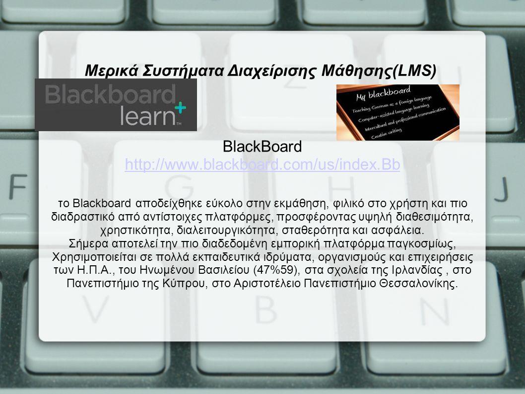 BlackBoard http://www.blackboard.com/us/index.Bb το Blackboard αποδείχθηκε εύκολο στην εκμάθηση, φιλικό στο χρήστη και πιο διαδραστικό από αντίστοιχες πλατφόρμες, προσφέροντας υψηλή διαθεσιμότητα, χρηστικότητα, διαλειτουργικότητα, σταθερότητα και ασφάλεια.