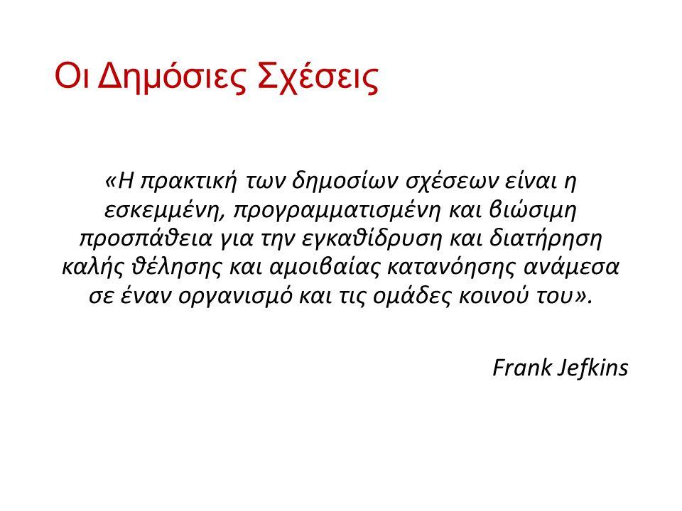 Σας ευχαριστώ για την προσοχή σας.Αθανάσιος Σ. Δερμετζόπουλος, MSc.