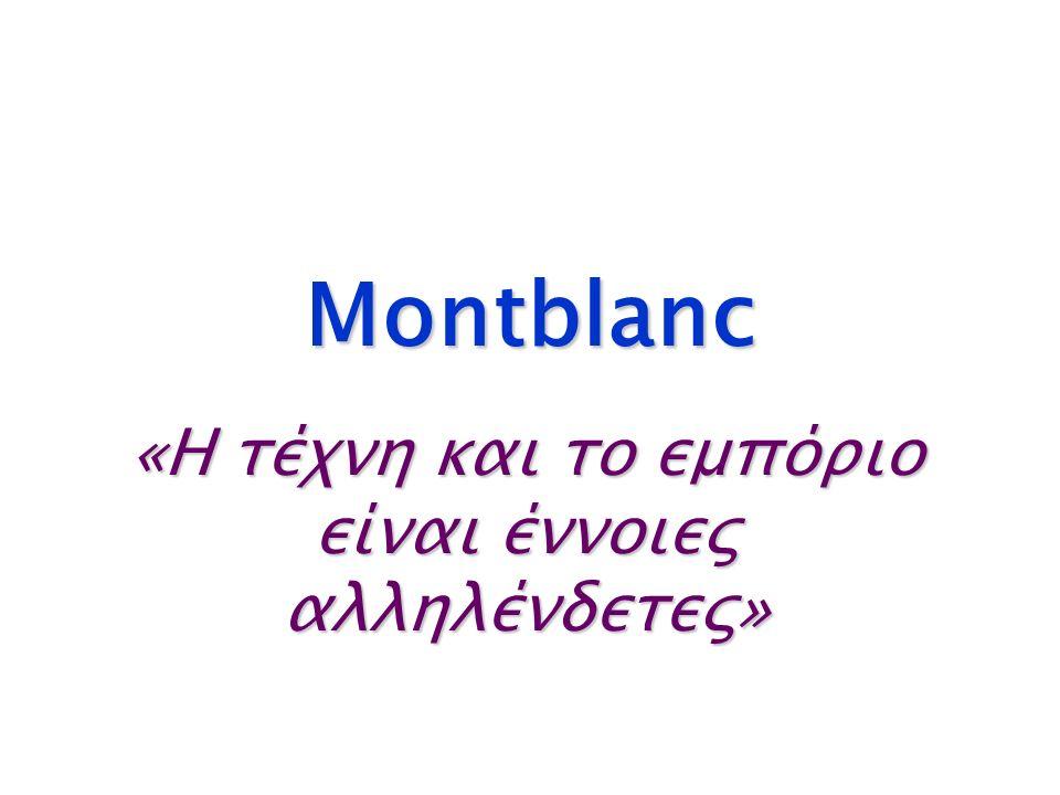 Montblanc «Η τέχνη και το εμπόριο είναι έννοιες αλληλένδετες»