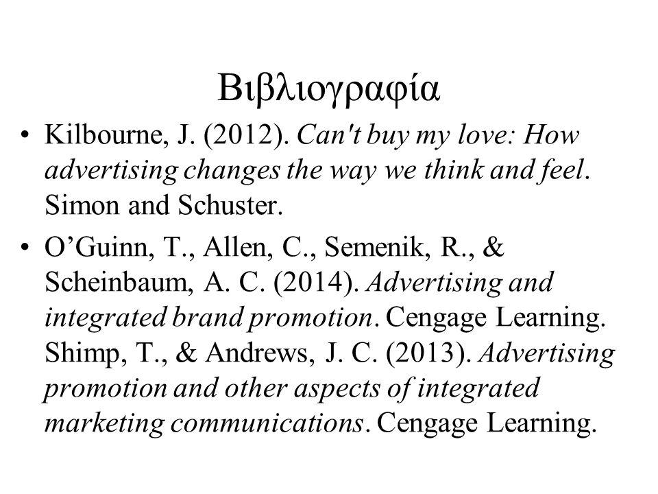 Βιβλιογραφία Kilbourne, J. (2012).