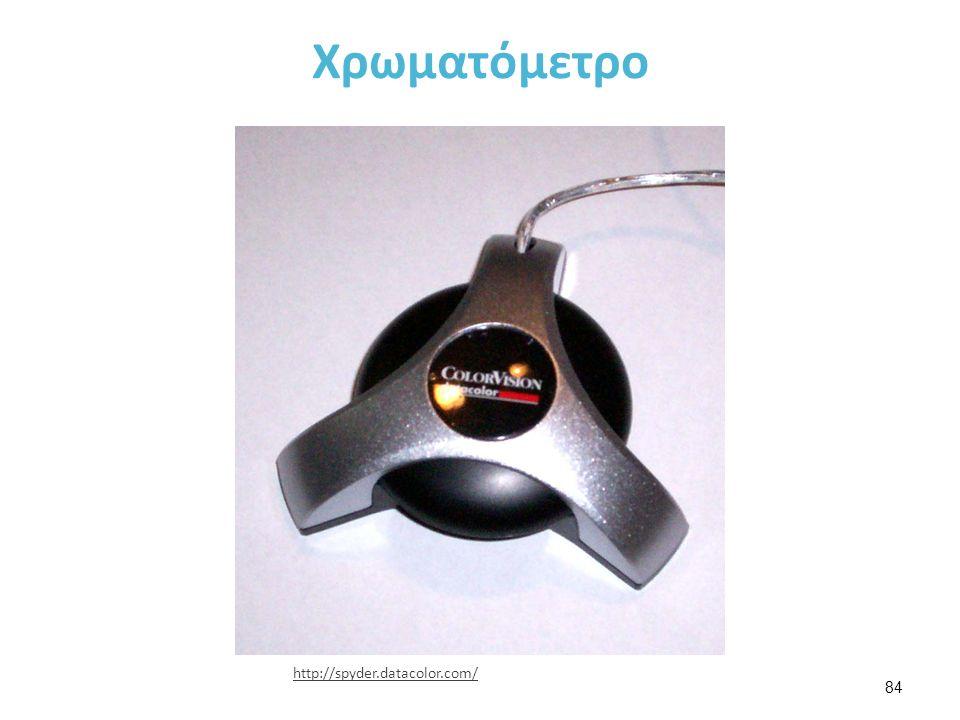 Χρωματόμετρο 84 http://spyder.datacolor.com/
