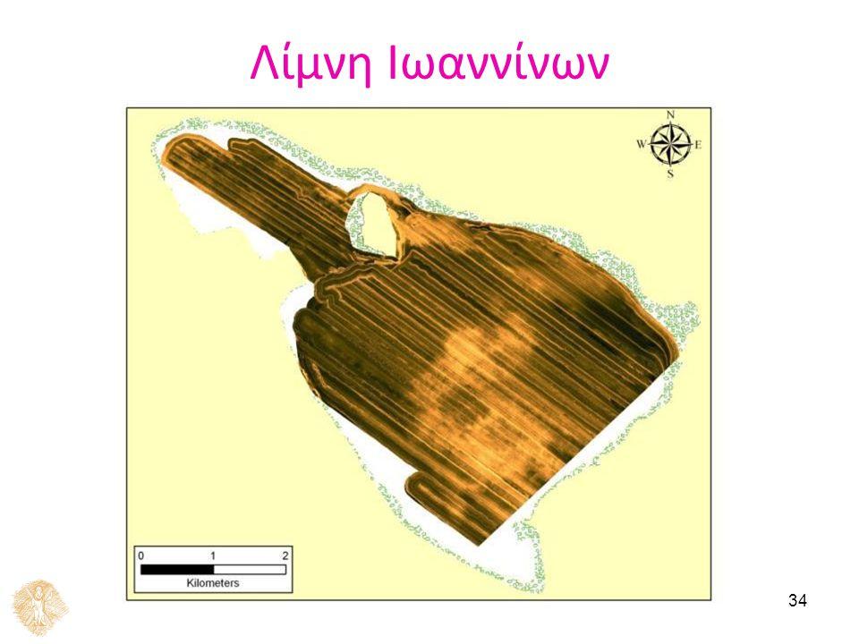 34 Λίμνη Ιωαννίνων