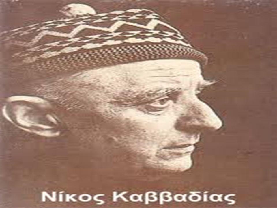 Το 1975, στην Αθήνα, στην κλινική «Άγιοι Απόστολοι», αφήνει την τελευταία του πνοή ύστερα από εγκεφαλικό επεισόδιο.