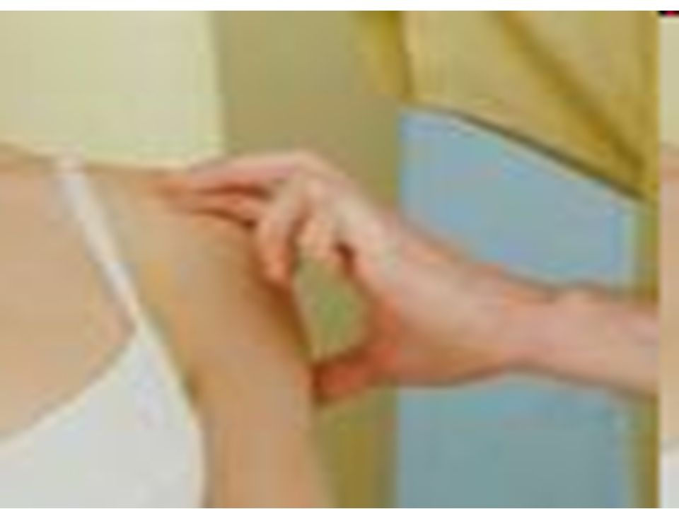 Αντενδείξεις εγκάρσιας μάλαξης