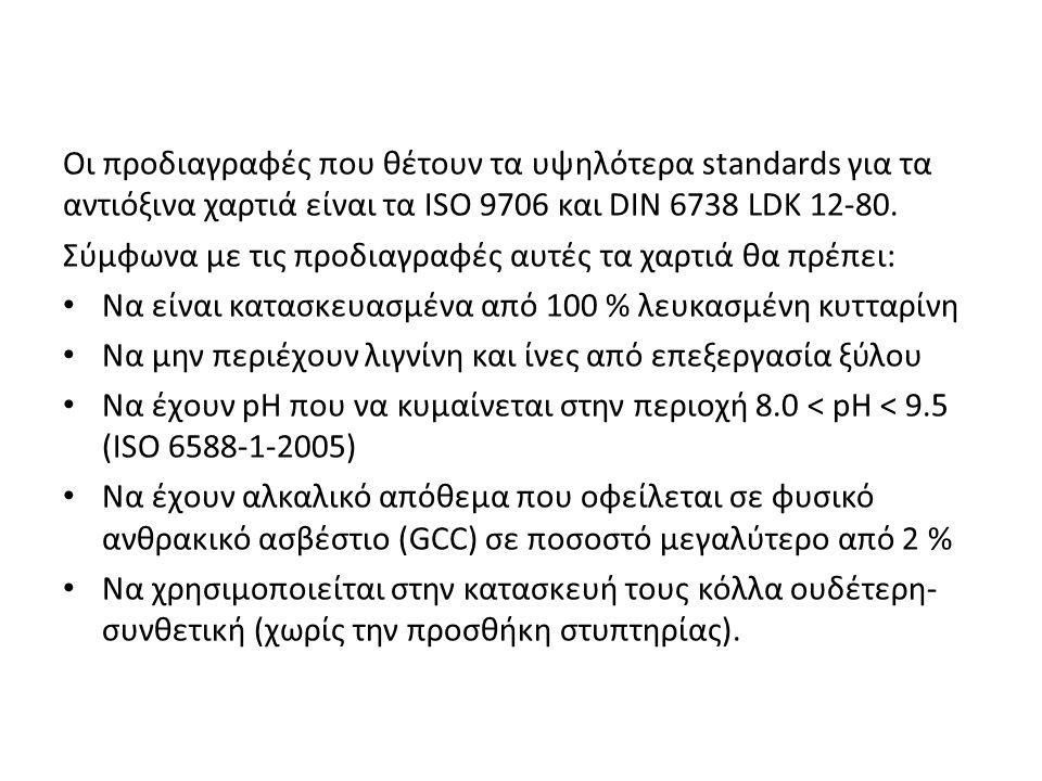 Σημείωμα Αναφοράς Copyright Τεχνολογικό Εκπαιδευτικό Ίδρυμα Αθήνας, Βασιλική Μπελέση 2014.