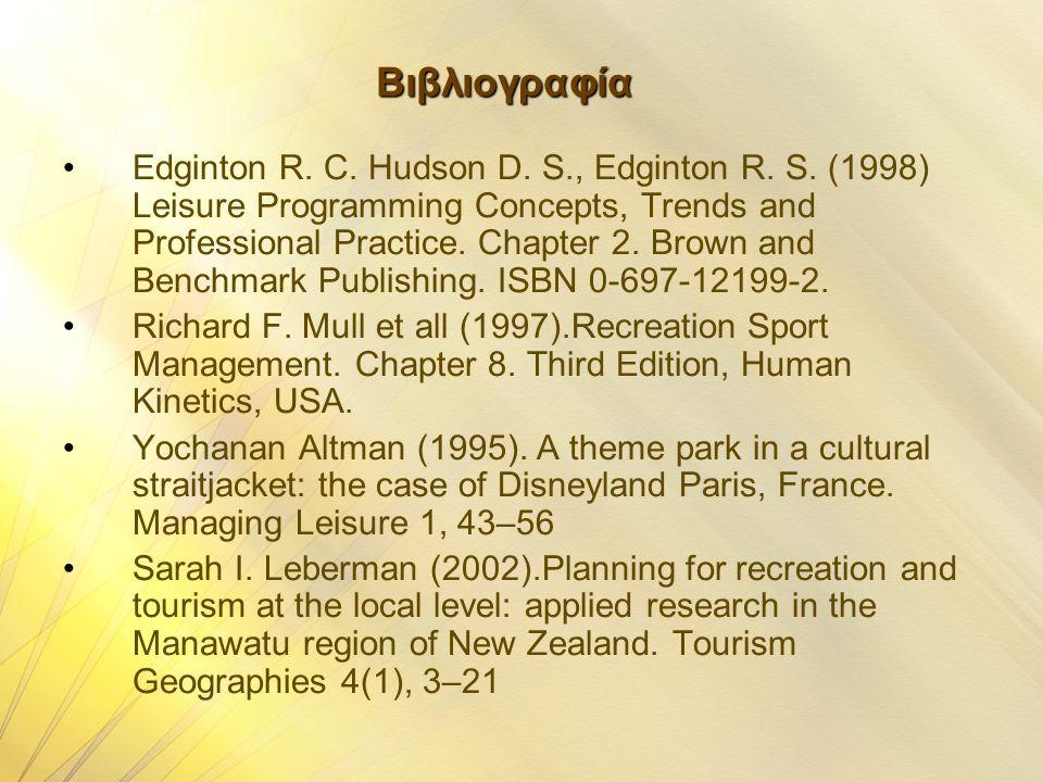 Βιβλιογραφία Edginton R. C. Hudson D. S., Edginton R.