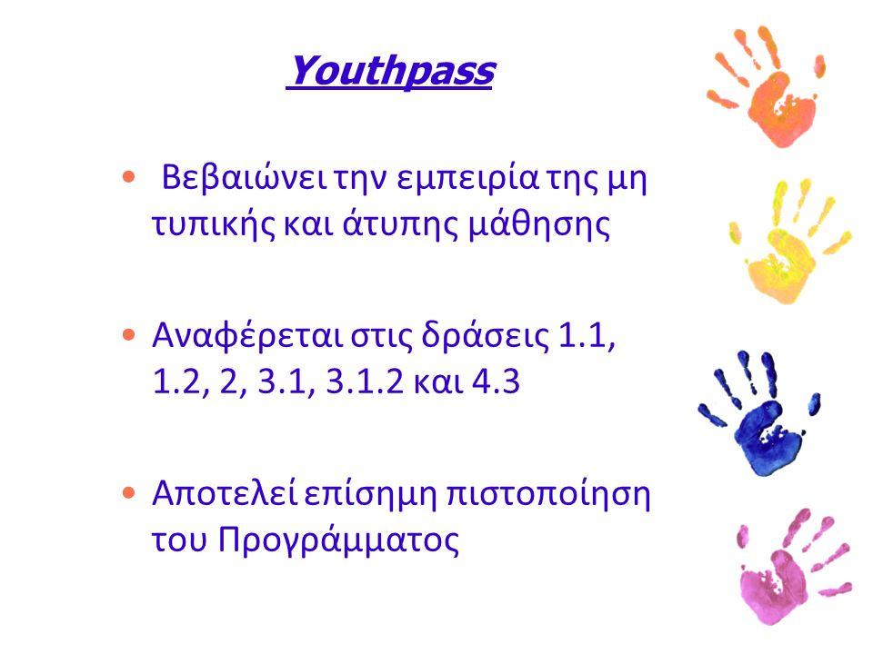 Youthpass Βεβαιώνει την εμπειρία της μη τυπικής και άτυπης μάθησης Αναφέρεται στις δράσεις 1.1, 1.2, 2, 3.1, 3.1.2 και 4.3 Αποτελεί επίσημη πιστοποίηση του Προγράμματος